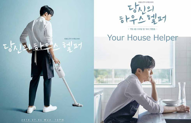drama+Your+House+Helper